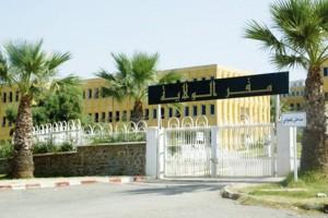 siege wilaya