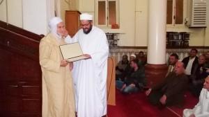 تكريم-الشيخ-بربارة