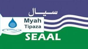 myah-tipza