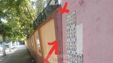 Photo of فيما ضُربَت أوامر والي تيبازة عرض الحائط: جدار الإحاطة بمدرسة البشير الإبراهيمي بحجوط يهدّد حياة التلاميذ والمواطنين
