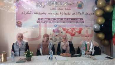 Photo of هيئة نساء الخير لجمعية الإرشاد والإصلاح بولاية تيبازة تنظم بشرشال دورة حول الإستثمار الناجح في رمضان