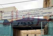 Photo of الدّعوة عامة للنساء في سيدي غيلاس هذا الأربعاء: المؤسسة العمومية للصحة الجوارية بشرشال تُنظّم يوما تحسيسيا للوقاية من سرطان الثدي